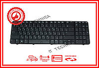 Клавиатура HP Presario CQ60-208TU CQ60-208TX