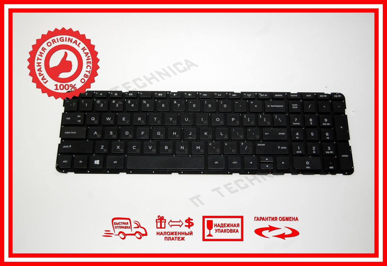 Клавиатура HP Pavilion 15-e001 15-e073 без рамки