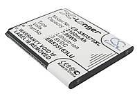 Аккумулятор для Samsung GT-I9128 2100 mAh
