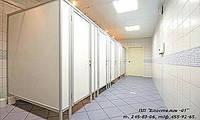 Перегородка туалетная ДСП 18мм