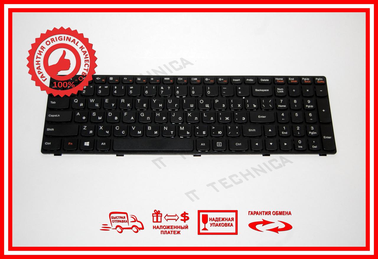 Клавіатура LENOVO IdeaPad G505 G700 G500 оригінал
