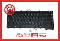 Клавиатура TOSHIBA A305D L455 M500 черная