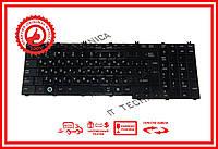 Клавиатура TOSHIBA Qosmio X500 X505 оригинал