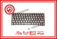 Клавиатура Lenovo IdeaPad S10-2, S100c, Series черная RU/US