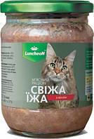 Консервы Luncheon Свежая еда с ягненком для кошек, 460 г