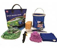 Набор XHOSE bag 8 в 1 (набор для мойки машины, набор для мойки автомобиля, набор для полива) Набор X HOSE bag