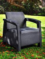 Кресло Corfu Duo серое