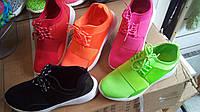 Спортивные женские кроссовки для фитнеса и бега
