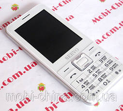 Телефон Servo V8100 -  4 sim, white, фото 3