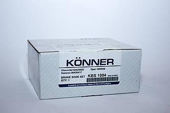 Konner KBS-1004 задние барабанные колодки Daewoo Lanos, Sens, Nexia, Nubira, Vectra A, Astra F, G, Kadett E