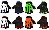 Вело-мото перчатки Скелет CE-048 (PL, PVC, открытые пальцы, р-р M-XXL цвета в ассортименте)