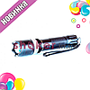 Электрошокер Firebolt JA-T10 c функцией ЗУМА Выполненный в виде фонарика весит всего 205 гм