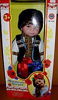 Кукла мальчик Украинец