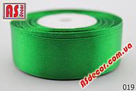 Лента 2,5 см атласная зеленая