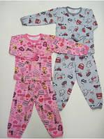 Акция 1+1. Пижама для мальчика, для девочки. 100 % хлопок, кулир. р.р.24-34.