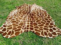 Крашенная шкура коровы под жирафа, шкура с принтом жирафа купить