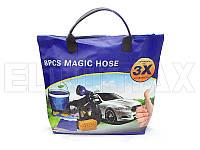 Набор для ручной мойки автомобиля Magic Hose