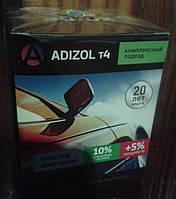 Присадка Adizol T-4. (1.3), на 400л. бензина