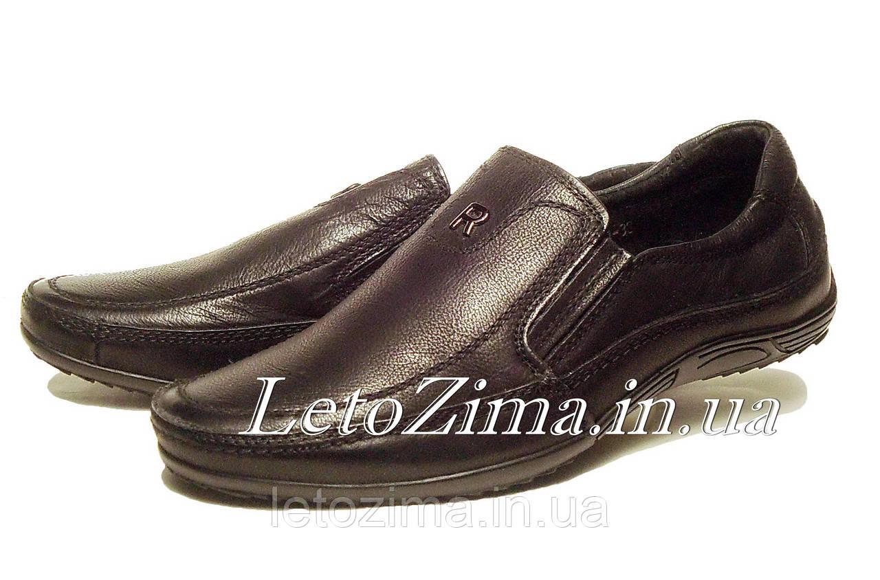 Туфли кожаные для мальчика р. 31-36