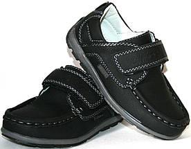 Дитячі туфлі-мокасини для хлопчика Clibee Румунія розміри 25-30