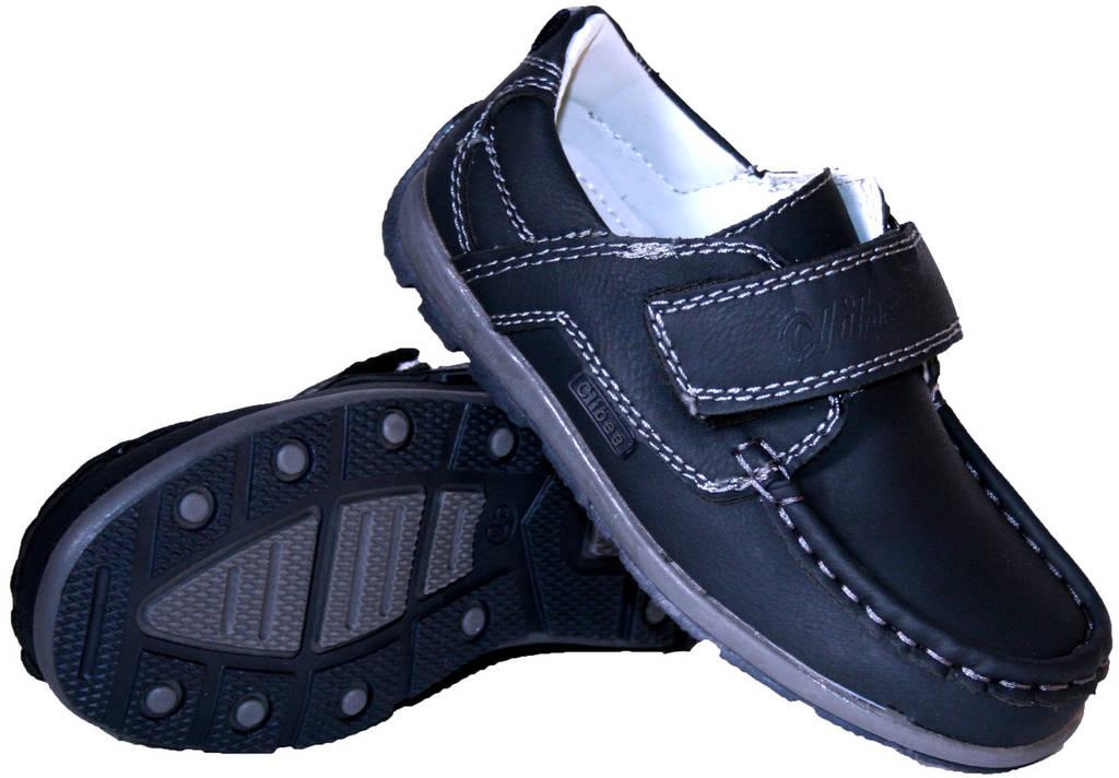 Детские туфли-мокасины для мальчика Clibee Румыния размеры 25-30