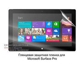 Глянцевая защитная пленка для Microsoft Surface Pro