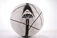Мяч футбольный/футзальный LigaSport Team (4,5)