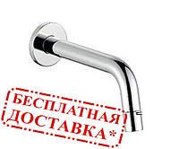 Настенный вентиль с управлением в изливе KLUDI BOZZ 380180530
