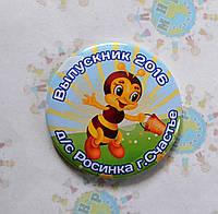 Значок Выпускник детского сада Пчёлка
