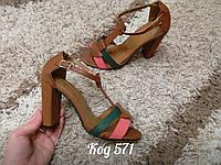 Босоножки классические на каблуке , фото 1