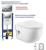 GEBERIT Duofix 458.121.21.1 инсталляция 4 в 1  + Унитаз Roca Meridian-N Compacto 34H248000 сидением с доводчиком