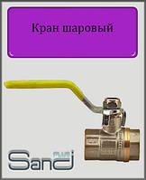 """Кран шаровый для газа 1/2"""" ВВ SANDI PLUS (ручка)"""