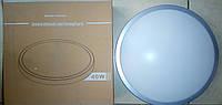 Накладной  электронный светильник  с энергосберегающей лампой Maysun ES 8011 круг 40W
