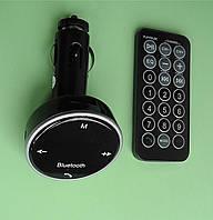 Автомобильный Bluetooth FM modulator