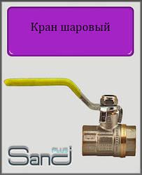 """Кран кульовий для газу 1"""" ВВ SANDI PLUS (ручка)"""