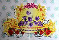 Табличка для группы оригинальная Колокольчики