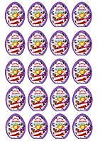 Великдень 32 Вафельна картинка