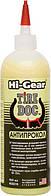 Антипрокол 480мл (Hi-Gear)  HG5316