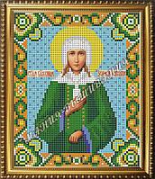 Схема для вышивания бисером Икона Святая блаженная Ксения Петербургская