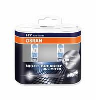 Лампа галогеновая H7 12в55вт Osram NIGHT BREAKER UNLIMITED +110% (2шт.)  64210NBUBOX