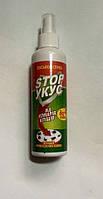 Спрей stop укус от комаров и клещей