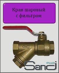 """Кран кульовий з фільтром 1"""" ВВ SANDI PLUS"""