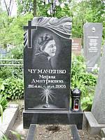 Памятник с крестом и цветами гранитный одинарный