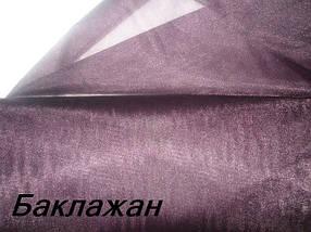 Фатин, колір баклажан