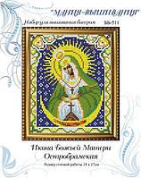 Набор для вышивания бисером Икона Святой Божья Матерь Остробрамская