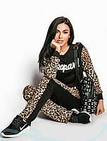 Леопардовый спортивный костюм S M L