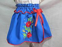 Юбка  с вышивкой для девочки, от 2 до 14 лет