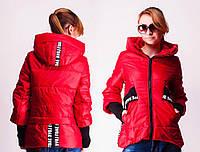 Подростковая куртка - парка для девочки