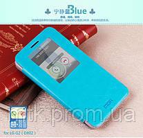 Чехол-книжка Mofi для телефона LG G2 голубой blue