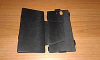 Чехол-книжка-подставка для Sony Xperia Z (c6602 / c6603)
